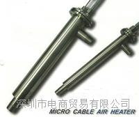 加热器,微电缆空气加热器MCA-1500E, SAKAGUCHI坂口电热,日本原装进口总代理,DSWF0422