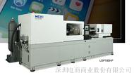 注塑机机械手 MDM-H  光学产品专用机   Meiki