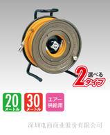 日本HATAYA烟屋/ AC-220/各种卷轴 /气动卷轴 /耳机/携带空气
