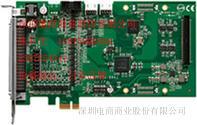 日本NPM  PPCIe-8443  调节器   4轴控制板   品质保障