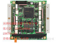 NPMC 6045 A-4104 C 调节器   4轴控制板  深圳热卖产品   日本NPM