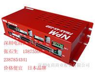 FMAX-4X-2SD 驱动器内置运动控制器(轴电机)    日本NPM    深圳市控制器