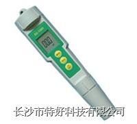 防水型電導率筆,導電率筆,筆式導電度計 CLL-5018