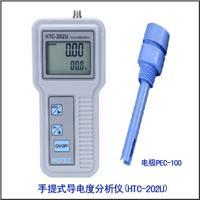 手提式電阻率, 手提式微電腦電阻率儀,溫度計 HTC-203U