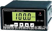 電導率測控儀,智能型電導率儀,智能型電導度計 EC-410