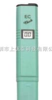 筆式電導率計,攜帶式電導率計,便攜式式電導率計
