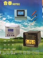 合泰PH計 PH-1001型