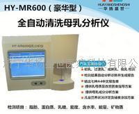 山东华扬HY-MR600豪华型母乳分析仪 HY-MR600
