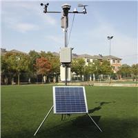 移动式气象站 ZT-BXZ