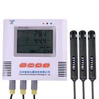 多点溫濕度記錄儀 i500-E3TH