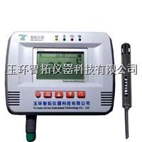 短信报警溫濕度記錄儀 i200-ETH