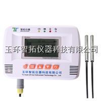 车载温度跟踪器 GP200-E2T