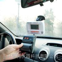 冷藏车GPRS温度监测系统 ZTGS-ET