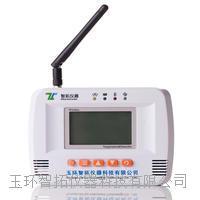 醫院溫濕度監測系統