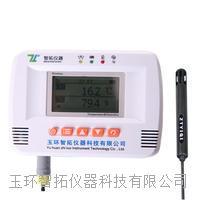 短信温湿度记录仪 i200-ETH