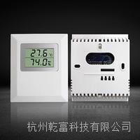 挂壁式温湿度变送器 T300-TH