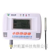 远程冰箱溫度監控系統 GS200-ET