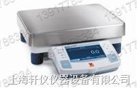 美国OHAUS奥豪斯EP12001C工业型分析电子天平(內校12000g) EP12001C