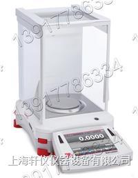 美国OHAUS奥豪斯EX2202ZH分析型电子天平2200g*0.01g EX2202ZH