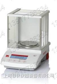 上海AR223CN美国奥豪斯OHAUS Adventurer系列通用型分析电子天平 AR223CN
