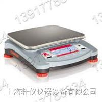 NVT16000B美国奥豪斯1g无线感应型便携式电子天平秤