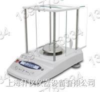 美国OHAUS奥豪斯CPJ603珠宝专用外校型120g分析电子天平 CPJ603