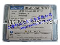 SDI滤膜(0.45um*47mm)