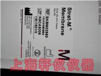 SKBM02560 Strat-M皮肤专用膜(扩散透皮测试模型)