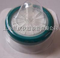 PVDF无菌针头过滤器-密理博Millex 33mm医用过滤器0.1um 0.22um 0.45um SLVV033RS SLGV033RB SLHV033RB SLHV033RS