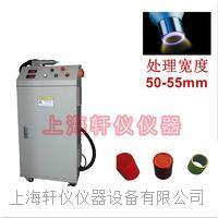 PM-V83等离子清洗设备|丝印移印等离子表面处理机 PM-V83
