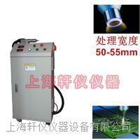 PM-V8等离子清洗机|电路板粘胶等离子处理器 PM-V8