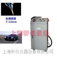 等离子表面清洗机|汽车配件低温等离子体表面处理机