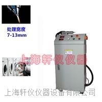 昆山低温等离子表面处理设备plasma在洗衣机滚筒粘结上的应用 PM系列