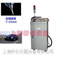汽车车灯PP底座沟槽粘结前等离子表面处理器plasma