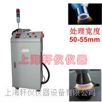 PP塑料瓶专用PLASMA低温等离子表面处理设备 PM系列
