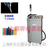 PP塑料瓶专用PLASMA低温等离子表面处理设备