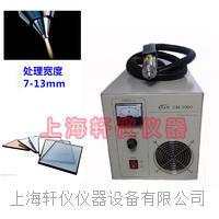 铝平模与玻璃粘接专用常压等离子表面处理机Plasma