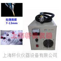 上海PP|PET|PC喷涂前低温等离子表面处理设备 GM-2000