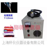 苏州等离子表面处理设备plasma在纸袋覆亚膜糊盒中的应用