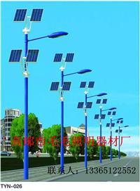 扬州太阳能路灯生产