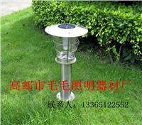 太阳能草坪灯3