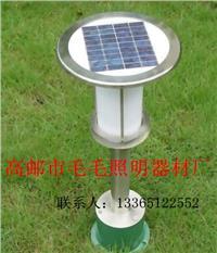 太阳能草坪灯4