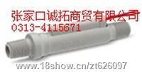 PN165840美國捷邁Gems活塞式流量開關FS-3  FS-3