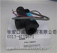 PN122340美國Gems活塞式流量開關FS-4  FS-4
