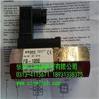 PN027-0132美國Gems可調型活塞流量開關FS-105E  FS-105E