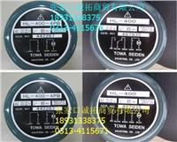 HL-400日本TOWA東和料位開關替代原HL-400-4PB應用案例 HL-400