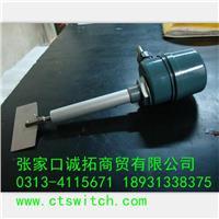 HL-400G日本TOWA小巧型帶保護管加長阻旋料位開關 HL-400G