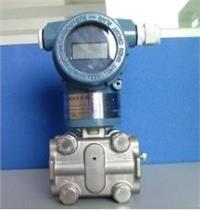 3051CD2A22A1AB4M5美國羅斯蒙特3051系列壓力變送器 3051CD2A22A1AB4M5
