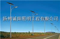 太阳能路灯价格表 005