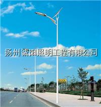 西安太阳能路灯